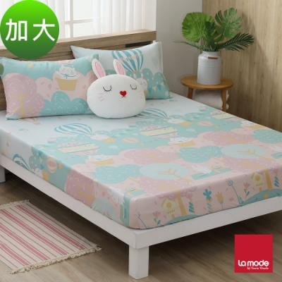 La mode寢飾 櫻花嘉年華環保印染100%精梳棉床包枕套三件組(加大)