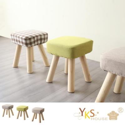 YKS-伯樂簡約造型小凳椅(三款可選)