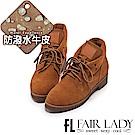 Fair Lady 隨性有型綁帶短靴 棕