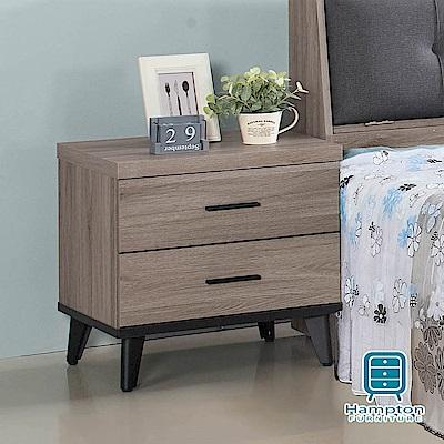 漢妮Hampton羅瑞爾系列古橡木色床頭櫃-51.5x40.2x50.5cm