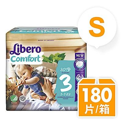 [送玩具任選1] Libero麗貝樂 黏貼式嬰兒紙尿褲(3號S)(30片x6包)/箱