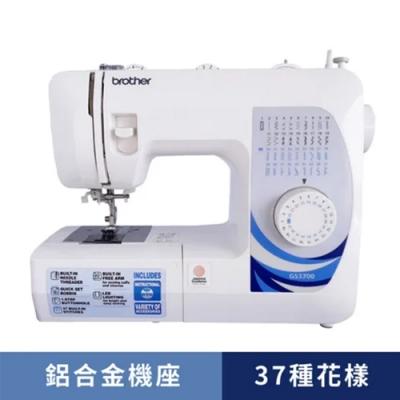 小資實用 日本brother 深情葛瑞絲實用型縫紉機GS-3700(旗艦組)
