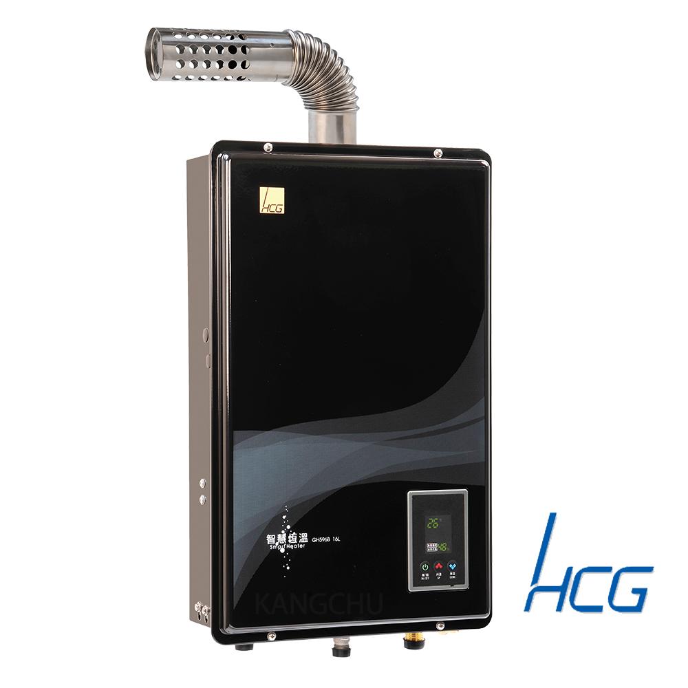 和成HCG 數位恆溫純銅水箱強制排氣熱水器16L(GH596BQ)