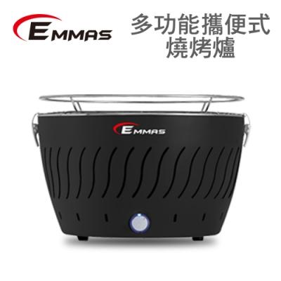 【EMMAS】多功能攜便式無煙燒烤爐 (F1)