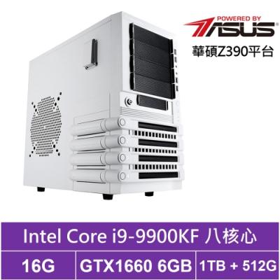 華碩Z390平台[闇焰遊俠]i9八核GTX1660獨顯電玩機