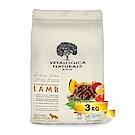 Vetalogica 澳維康 營養保健天然糧 農飼鮮羊狗糧 3公斤兩件優惠組