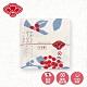 【日纖】日本製純棉方巾-艷紅漿果30x30cm product thumbnail 1