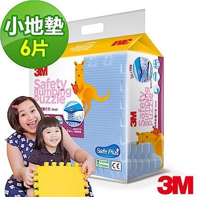 3M 兒童安全安全防撞地墊32cm(藍色/6片)