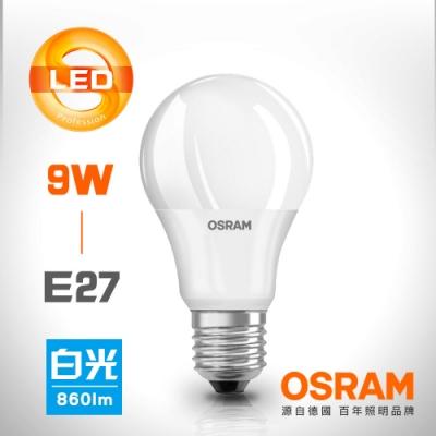 OSRAM歐司朗 9W E27燈座 高效能燈泡 6入組- 白/黃光