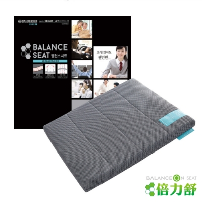 【BALANCE倍力舒】蜂巢凝膠健康坐墊-灰色(L號)