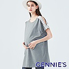Gennies專櫃-露肩蕾絲哺乳上衣-淺灰(T3D07)