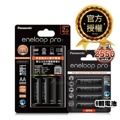 國際牌 eneloop pro 黑鑽疾速智控電池充電組(BQ-CC55+3號6顆)
