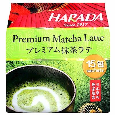 HARADA 原田抹茶拿鐵-濃厚(330g)
