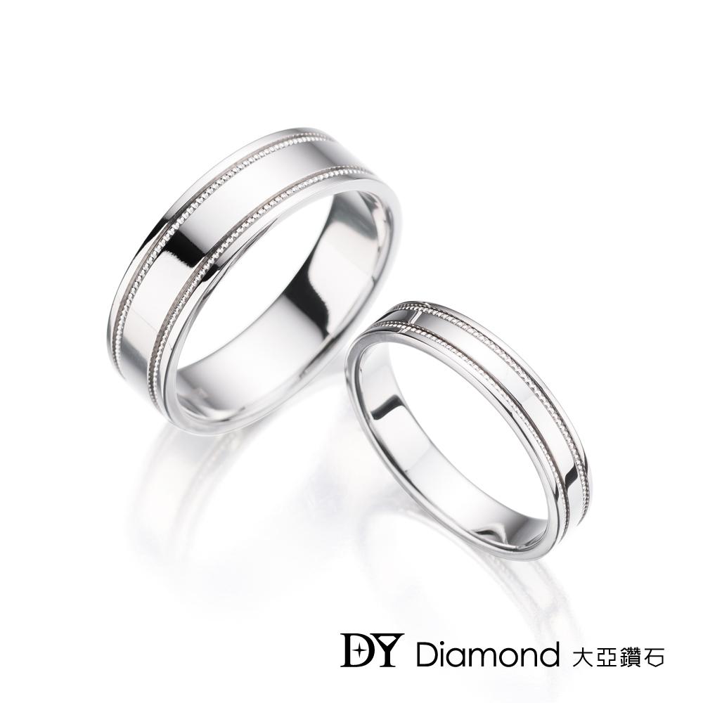 DY Diamond 大亞鑽石 18K金 經典男女結婚對戒