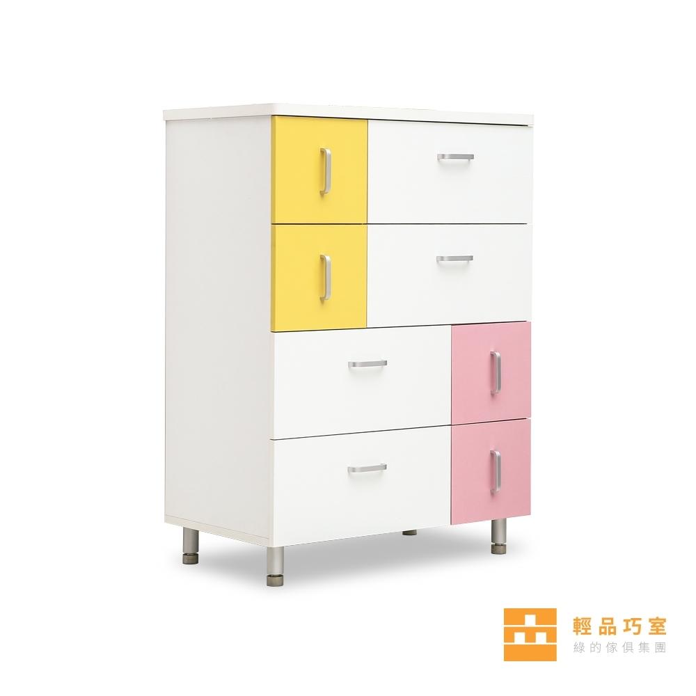 【輕品巧室-綠的傢俱集團】繽紛玩色-收納八斗櫃(收納櫃/衣櫃)79x46x109