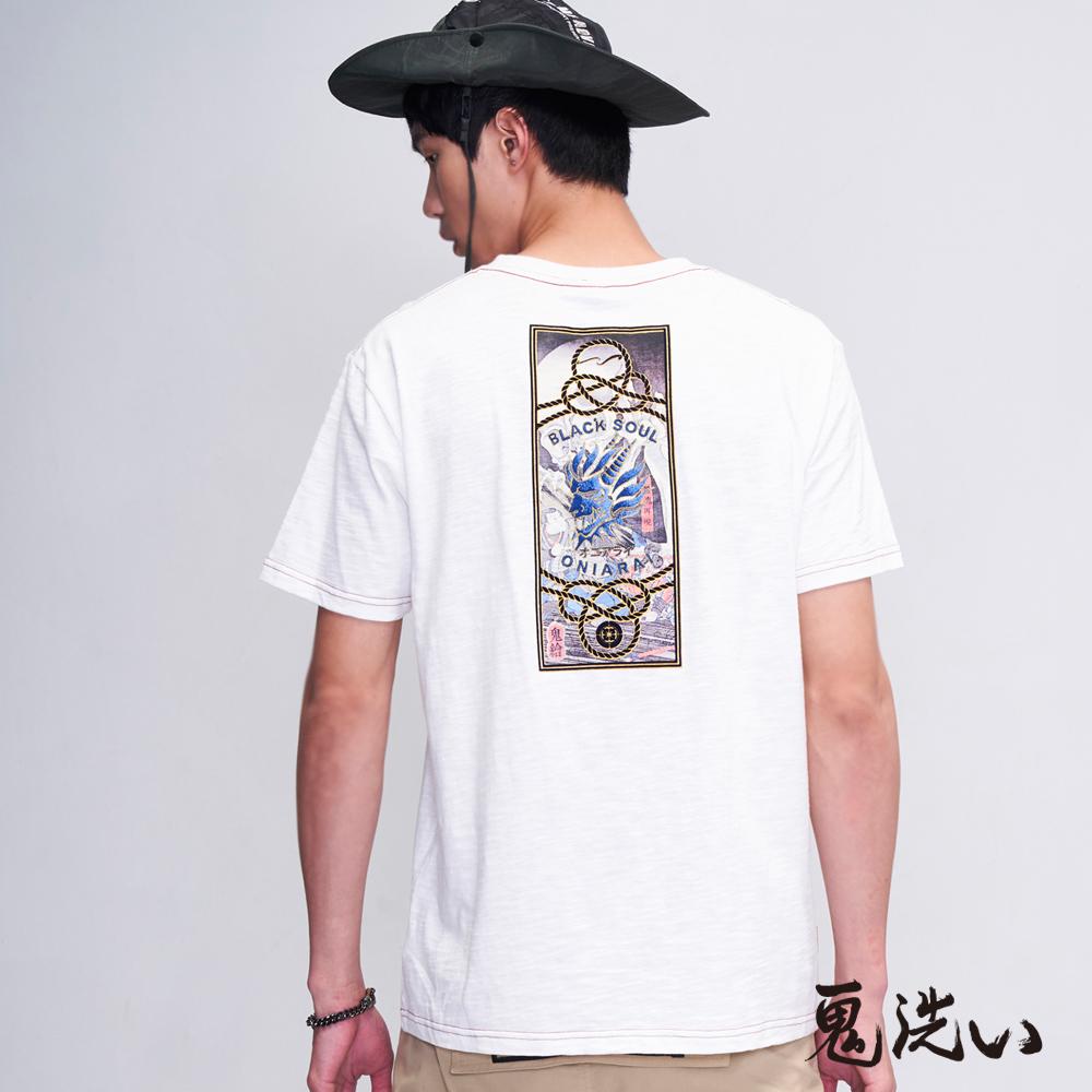 鬼洗 BLUE WAY  現代日味浮世繪鬼頭繡花短TEE(米白)