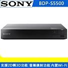 [福利品]SONY 3D藍光播放器 BDP-S5500