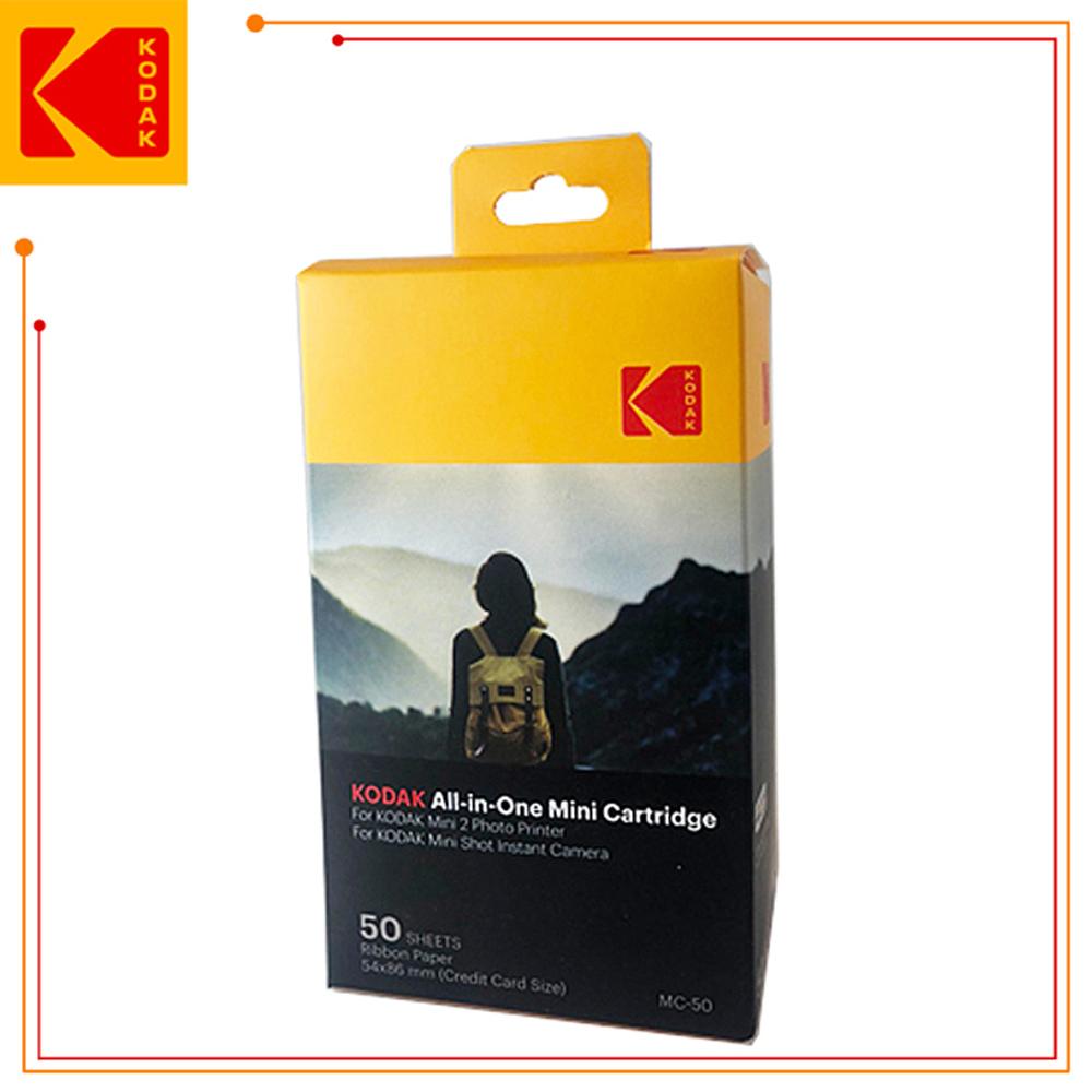 KODAK 柯達 2x3 防水相片紙一體式墨盒*50張 (MC-50)