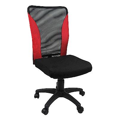 LOGIS邏爵- 巧單拼布網布厚棉墊無腰枕辦公椅 電腦椅4色