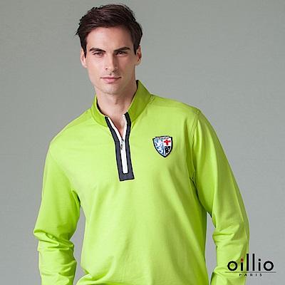 歐洲貴族 oillio 長袖T恤 右肩拼色 立領休閒 綠色