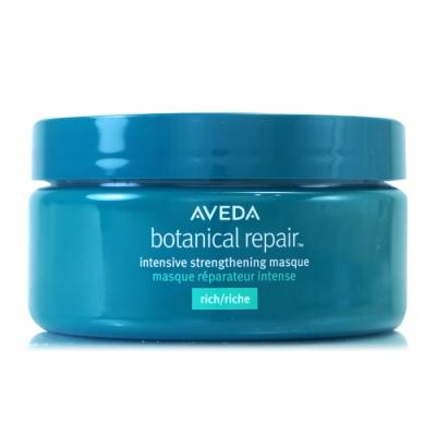 AVEDA 花植結構重鍵護髮膜200ml(正統公司貨)
