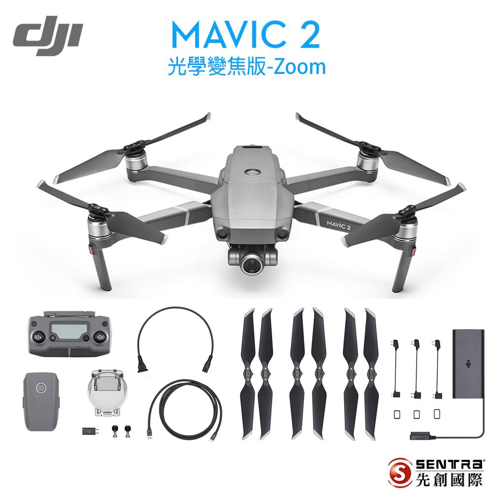 DJI Mavic2 Zoom 折疊式空拍機-光學變焦版(公司貨)