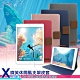 Xmart for 2019 iPad 10.2吋 微笑休閒風支架皮套+鋼化玻璃貼組合 product thumbnail 1