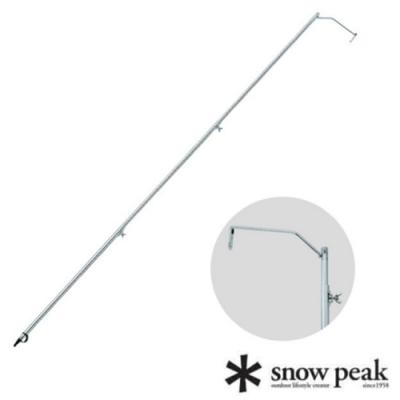 Snow Peak 不鏽鋼營燈柱(附營燈柱保護套)
