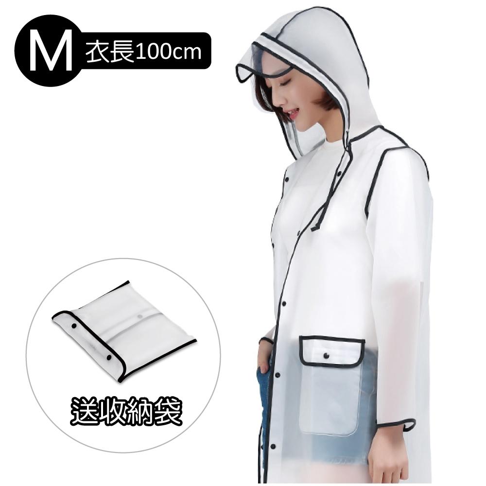 【生活良品】EVA透明黑邊雨衣-口袋設計(M號)附贈防水收納袋(男女適用)