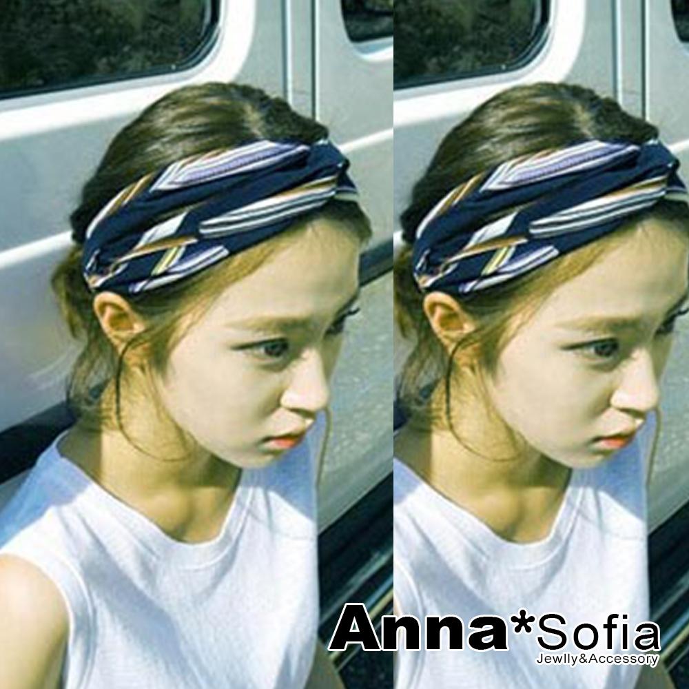 【滿額7折】AnnaSofia 仙人掌刺紋交叉結 彈性髮飾寬髮帶(藏藍底系)