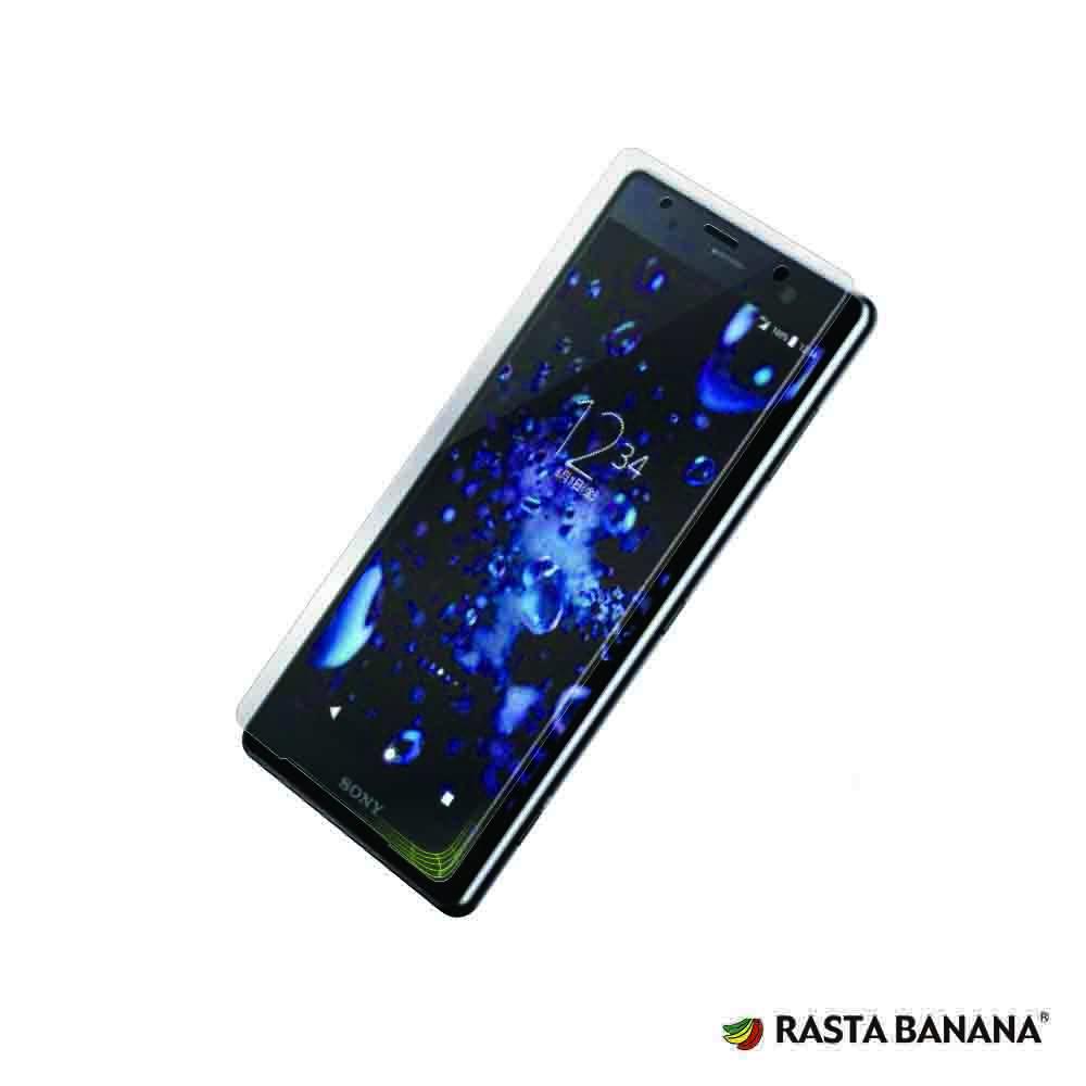 RASTA BANANA Xperia XZ2 Premium 3D全滿版保貼