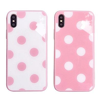 【TOYSELECT】iPhone SE2/7/8 粉紅波妞點點9H玻璃殼