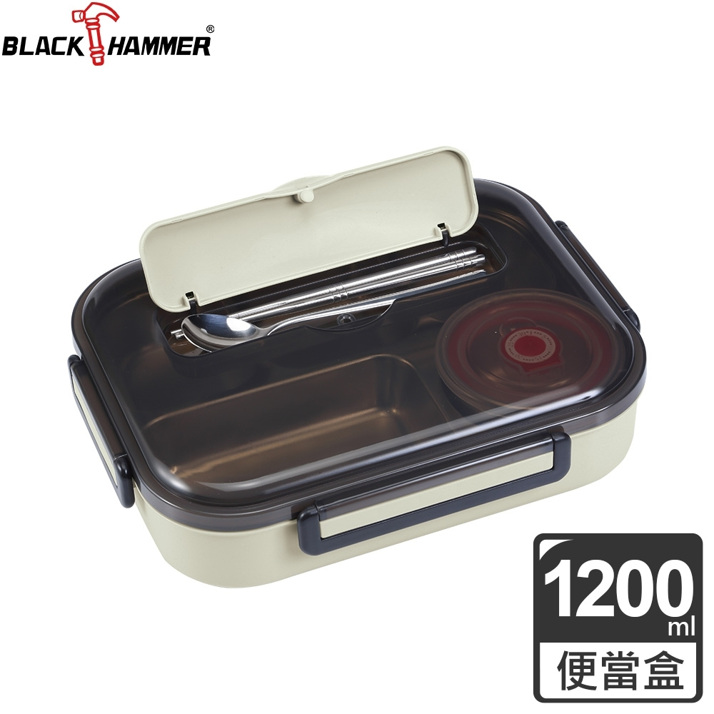【BLACK HAMMER_買大送小】饗食不鏽鋼五分隔餐盒組 送兩分隔餐盒組 product image 1