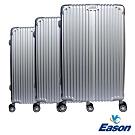 YC Eason 星光二代三件組海關鎖款PC行李箱 銀色