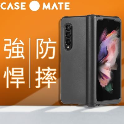 美國 Case●Mate 三星 Z Fold3 專用軍規防摔保護殼 - 黑色