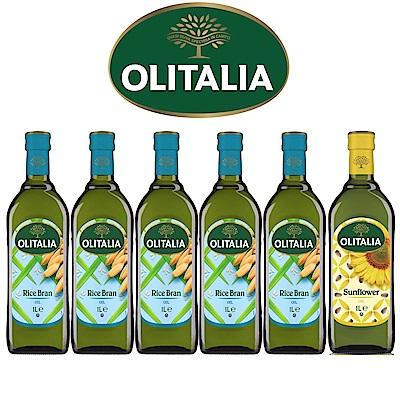 Olitalia奧利塔玄米油+葵花油禮盒組(1000mlx6瓶)