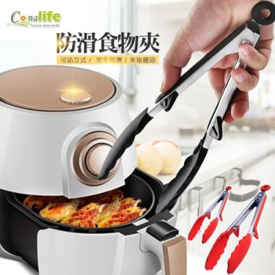 Conalife 不鏽鋼矽膠耐熱防滑料理夾├大+小/組┤(2組)