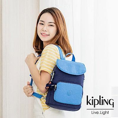 Kipling 夜空蔚藍撞色拉鍊後背包-CARAF