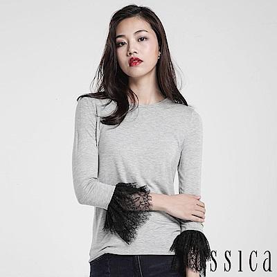 JESSICA - 蕾絲袖口設計上衣(灰)