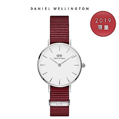 DW 手錶 官方旗艦店 28mm銀框 Petite 玫瑰紅織紋錶