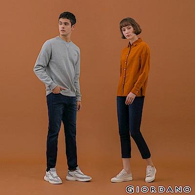 【時時樂】GIORDANO彈力修身牛仔褲(男女款任選)