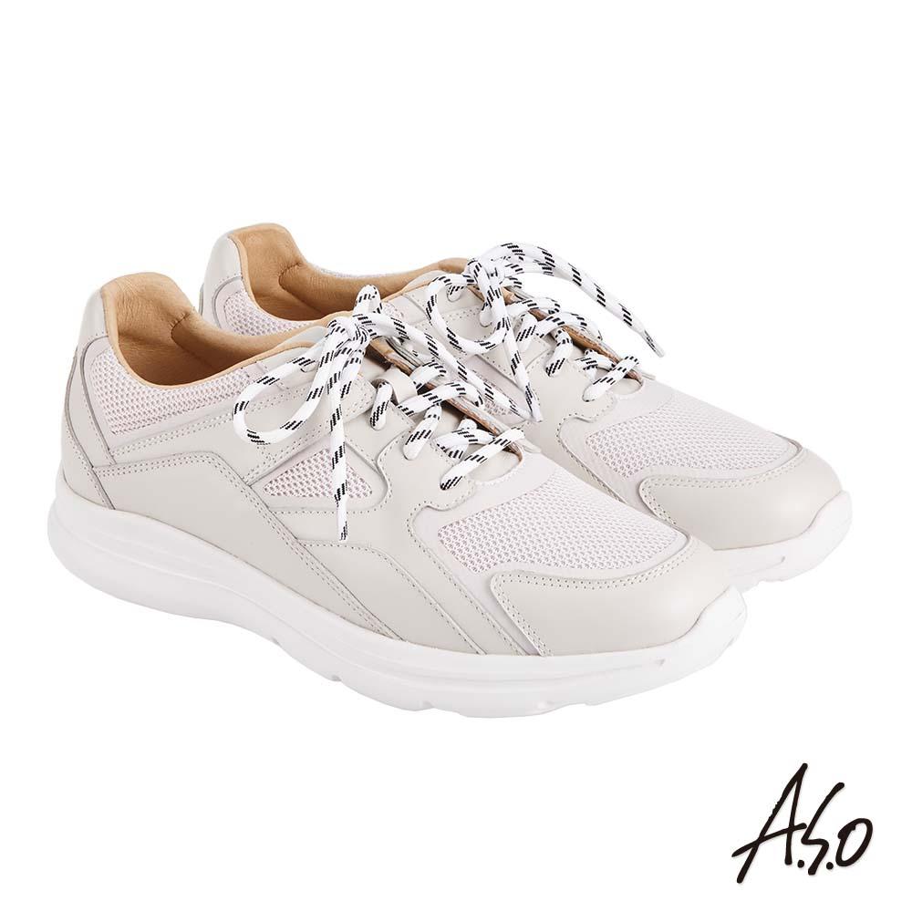 A.S.O機能休閒 萬步健康鞋 牛皮拼接透氣網布休閒鞋-米
