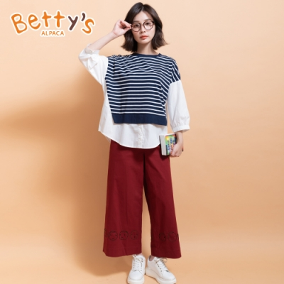 betty's貝蒂思 文青風質感九分寬褲(暗紅)