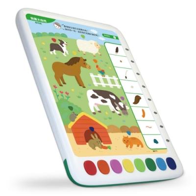 青林5G智能學習寶第一輯:啟蒙版 + 進階版 + 強化版