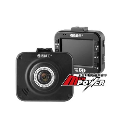 攝錄王 X1 超迷你1080P高清行車紀錄器-快