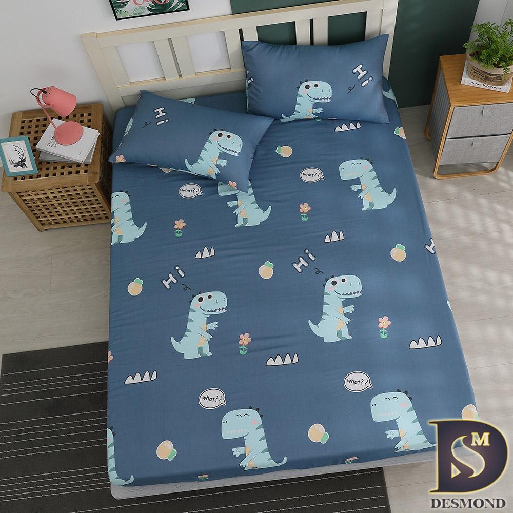 岱思夢 3M天絲床包枕套組 加高35CM 單/雙/加/特大 均一價 多款任選M2 (相約小恐龍)