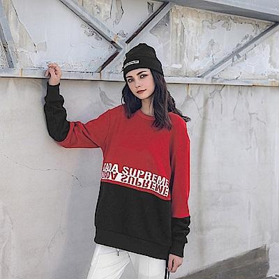 DADA SUPREME 刷毛撞色拼接LOGO衛衣-女-紅