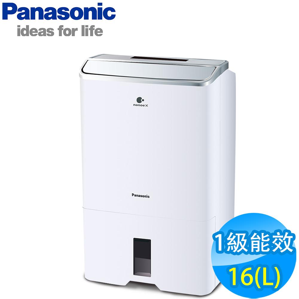 Panasonic國際牌 16L 1級ECONAVI PM2.5顯示 清淨除濕機 F-Y32EH