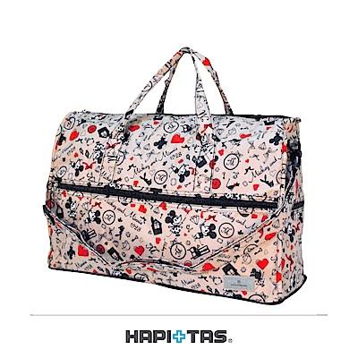 日本HAPI+TAS 小摺疊旅行袋 米色派對米奇