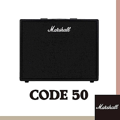 Marshall CODE50 / 電吉他音箱 / 內建效果藍芽功能 / 公司貨保固